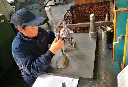 Machining on-line inspection