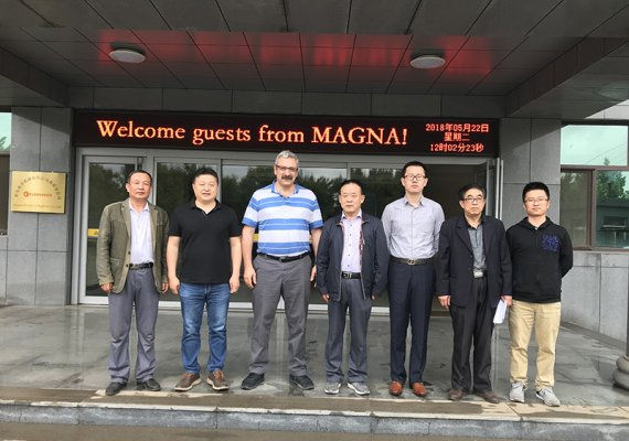 Magna visited our foundry